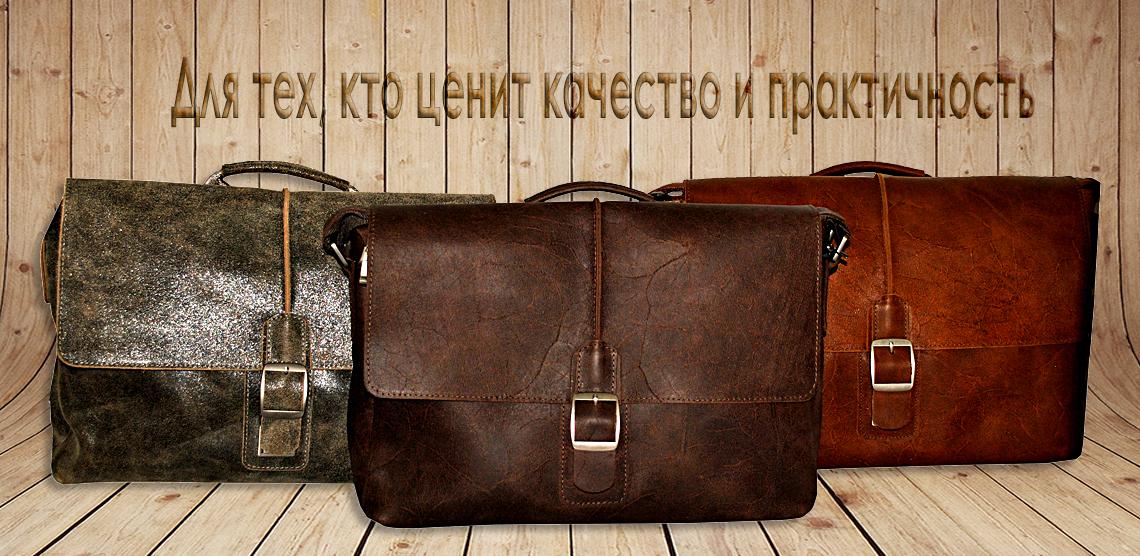 Интернет-магазин сумок MIS.ua. Купить недорого женские и мужские ... 3c5034f5f0c