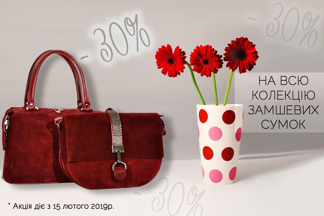Інтернет-магазин сумок MIS.ua. Купити недорого жіночі та чоловічі ... a5ba1452e51a5