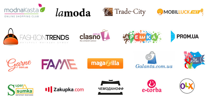 7935d8f3be00b Список наших партнеров | Украинский интернет-магазин MIS.UA ...