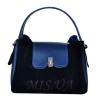 Женская замшевая сумка MIC 0703 синяя 0