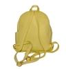 Кожаный рюкзак 2517 желтый 2