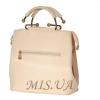 Женская сумка 35596 бежевая 4