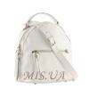 Рюкзак-сумка кожаный МІС 2537 белый 2