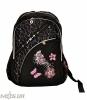 Рюкзак 5020 черный 0
