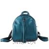 Кожаный городской рюкзак МІС 2533 синий металик 0