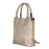 Женская сумка 35623 серебристая 4