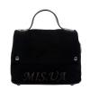 Женская замшевая сумка МІС 0726 черная 0