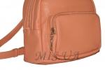Городской  рюкзак 35617-1 розовый 2