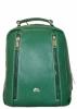 Жіночий рюкзак 2511 зелений 1