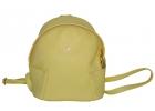Кожаный рюкзак 2517 желтый 0