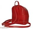 Шкіряний рюкзак 2517 червоний 3