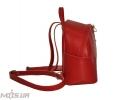 Шкіряний рюкзак 2517 червоний 2