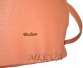 Женский рюкзак 35411 коралловый 3
