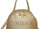 Городской рюкзак 35411 золотистый 2