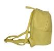 Кожаный рюкзак 2517 желтый 3