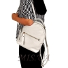 Рюкзак-сумка кожаный МІС 2537 белый 4
