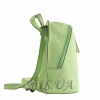Городской кожаный рюкзак МІС 192509 мятный 1