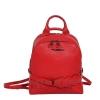 Городской кожаный рюкзак МIС 2636-1 красный 0