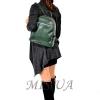Женский рюкзак 35630 зеленый 4