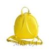 Городской рюкзак МIС 35748-1желтый 2