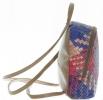 Женский рюкзак 35411 капучино с цветным принтом 1