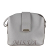 Женская сумка МІС  35758 серебристая 0