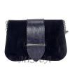 Женская замшевая сумка MIC 0708 синяя 0