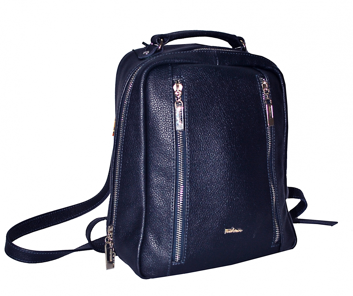 Женский рюкзак 2511 синий