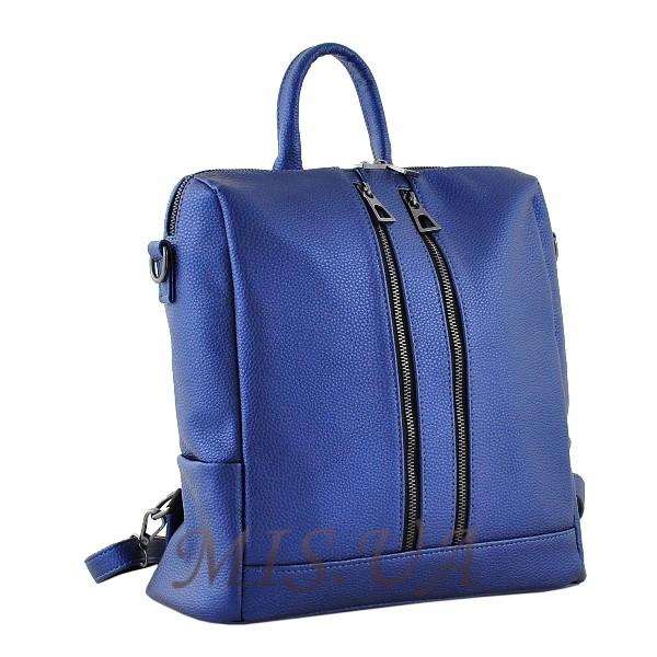 Городской  рюкзак - сумка MIC 35663-1 синий