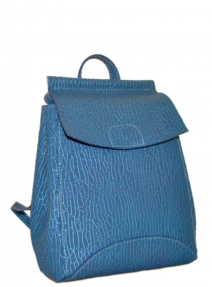 Женский рюкзак 2512 синий
