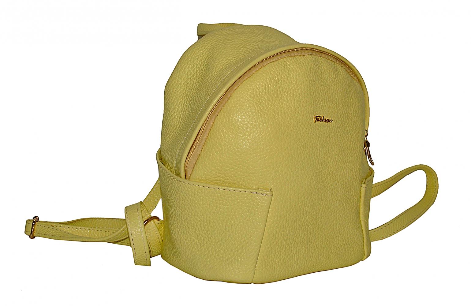Кожаный рюкзак 2517 желтый