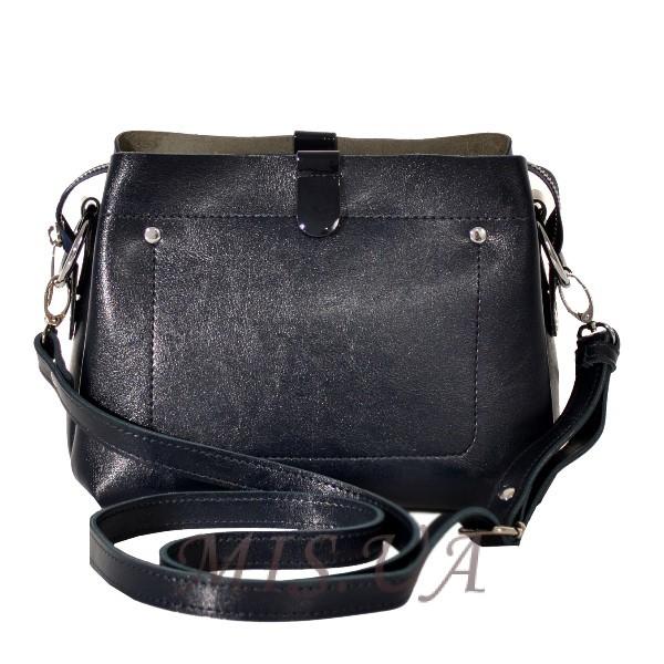 2c27fbfe6854 Купить женскую сумку темно-синим цветом 35605 c доставкой по Украине ...