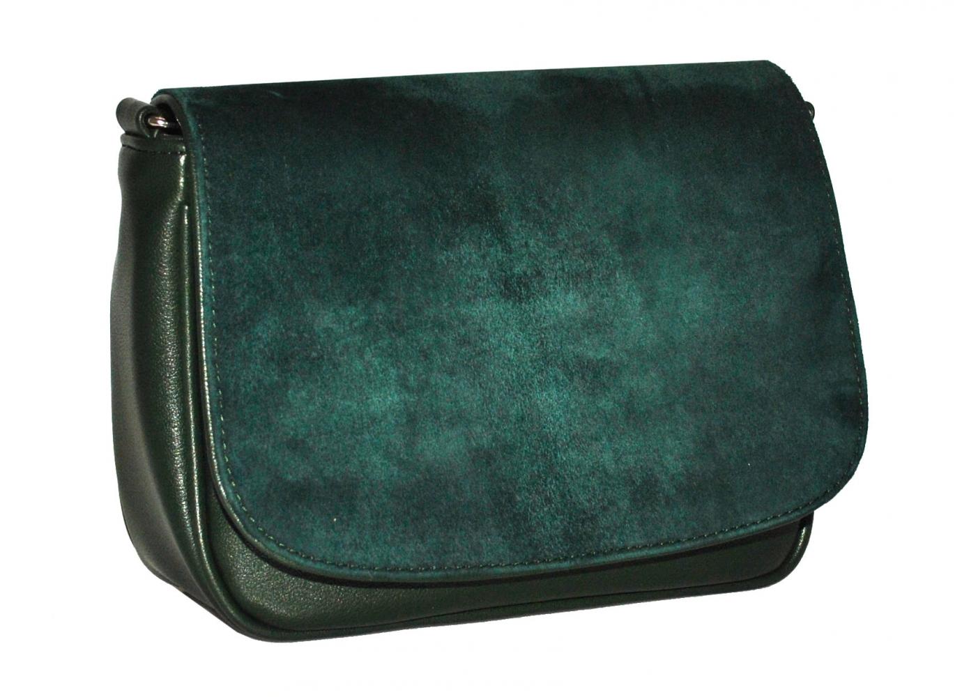 Сторінки №25 - Купити жіночі сумки a2c22ee5ea7b4