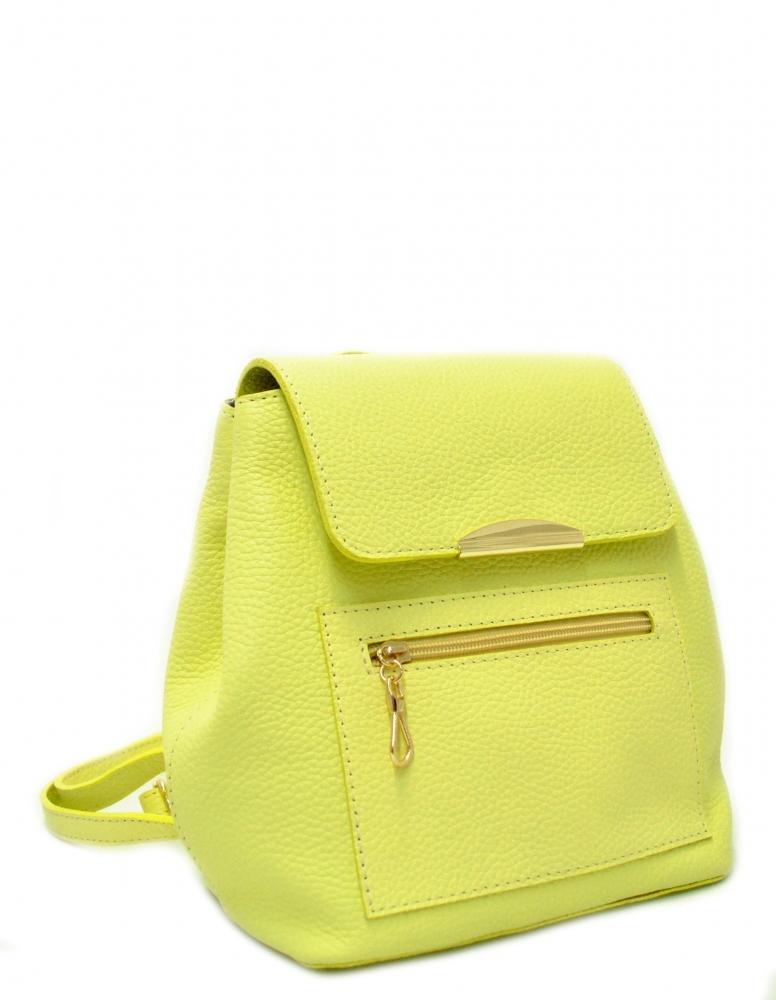 Female backpack 2513 yellow