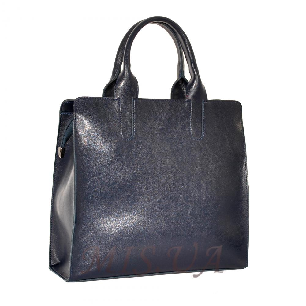 Женская сумка 35644 синяя