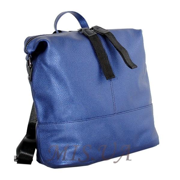 Городской  рюкзак MIC 35762 синий металик